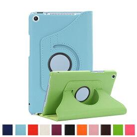 フィルムおまけ!HUAWEI MediaPad M5 lite 8.0インチ/T5 8.0通用360度回転保護レザーケース/JDN2-L09/JDN2-W09用3段階スタンド調整保護カバー収納ポーチ【ra19010】