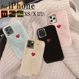 充電ケーブルおまけ!iPhone 11 Pro Maxケース iPhone 11/11 Pro用背面カバー iPhone XS Max iPhone XRケーススマホケース ふわふわ もこもこ 暖かい【ra99001】