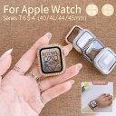 ネコポス送料無料!即納 Apple Watch SE/Watch Series 6/5/4用メタル風 キラキラ保護ケース ガラス保護フィルム 一体…