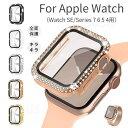 ネコポス送料無料!アップルウォッチ カバー Apple Watch SE/Watch Series 6/5/4用 メタル風強化ガラス保護フィルムカ…