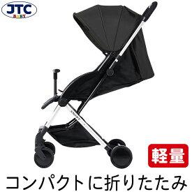 JTC スーパーバギー スマイビー コンパクト (ブラック) ベビーカー 軽量 コンパクト 折りたたみ リクライニング 持ち運び シンプル 軽い 小さい A型 1歳 2歳 3歳