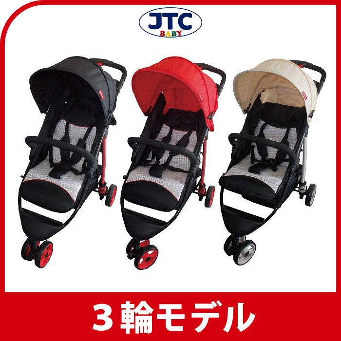 JTC スーパーバギー スマイビー FB 3輪 ベビーカー 軽量 コンパクト 折りたたみ リクライニング シンプル A型 1歳 2歳 3歳