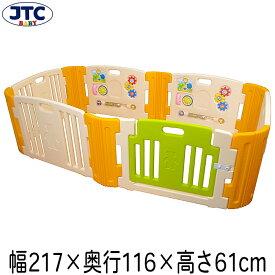 JTC ベビールーム (6枚パネルセット) ベビーサークル プレイヤード 大型 特大 赤ちゃん フェンス 安全 柵 置くだけ 囲い 1歳 2歳 3歳