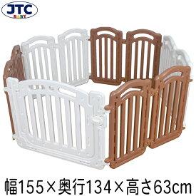 JTC ベビールーム ファミリー ベビーサークル プレイヤード 赤ちゃん フェンス 安全 柵 置くだけ 囲い 1歳 2歳 3歳 スーパーセール