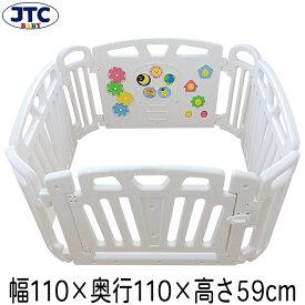 JTC パステルカラーサークル2 (ホワイト) ベビーサークル プレイヤード 赤ちゃん フェンス 安全 柵 置くだけ 囲い 1歳 2歳 3歳 スーパーセール