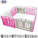 JTC パステルカラーサークル8P (ピンク) ベビーサークル プレイヤード 赤ちゃん フェンス 安全 柵 大型 置くだけ 囲い 1歳 2歳 3歳 ペットサークル ペット ガード ケージ ゲージ 犬用