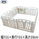 JTC パステルカラーサークル8P (ホワイト) ベビーサークル プレイヤード 赤ちゃん フェンス 安全 柵 大型 置くだけ 囲…