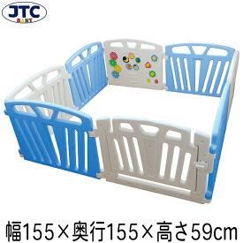 JTC パステルカラーサークル8P (ブルー) ベビーサークル プレイヤード 赤ちゃん フェンス 安全 柵 大型 置くだけ 囲い 1歳 2歳 3歳 スーパーセール