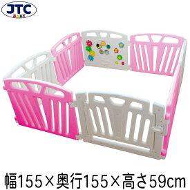 JTC パステルカラーサークル8P (ピンク) ベビーサークル プレイヤード 赤ちゃん フェンス 安全 柵 大型 置くだけ 囲い 1歳 2歳 3歳 スーパーセール
