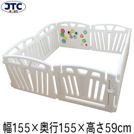 JTC パステルカラーサークル8P (ホワイト) ベビーサークル プレイヤード 赤ちゃん フェンス 安全 柵 大型 置くだけ 囲い 1歳 2歳 3歳 スーパーセール
