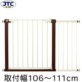 JTC シンプルベビーゲートSTプラス 取付幅106〜111cm (本体+サイドパネル30) ワイド 突っ張り 赤ちゃん フェンス 安全 柵