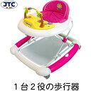 JTC ベビーウォーカーZOO (ピンク) 歩行器 ベビーウォーカー 折りたたみ ロッキング チェア テーブル おもちゃ トレーニング 赤ちゃん 出産祝い 1歳