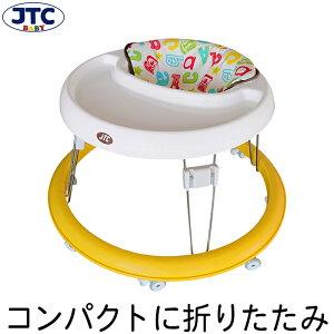 JTC まぁるいほこうき(アルファベット柄)|歩行器 ベビー 赤ちゃん ベビーウォーカー 折りたたみ かわいい シンプル レトロ あんよ トレーニング 椅子 離乳食 食事 食卓 お座り 乗り物 お