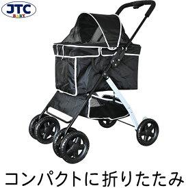 JTC ペットカート|多頭 小型犬 折りたたみ 軽量 4輪 犬用 猫用 ペット用 キャリー バギー おしゃれ