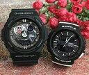 恋人たちのGショック ペアウオッチ 好きだよ! G-SHOCK BABY-G ペア腕時計 カシオ 2本セット gショック ベビーg GA-300-1AJF BGA-240-1…