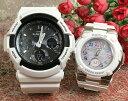 Gショック ペア G-SHOCK BABY-G ペアウォッチ ペア腕時計 カシオ 2本セット gショック ベビーg アナデジ GAW-100B-7AJ…