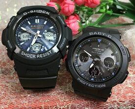 恋人たちのGショック ペアウォッチ G-SHOCK BABY-G ペア腕時計 カシオ 2本セット gショックブラック 黒 電波ソーラー AWG-M100SB-2AJF BGA-25001-1AJF 人気 ラッピング無料 クリスマスプレゼントメッセージカードお付けします
