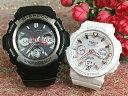 恋人たちのGショックペア G-SHOCK BABY-G ペアウォッチ ペア腕時計 カシオ 2本セット gショック 電波ソーラー AWG-M100-1AJF BGA-2500-…