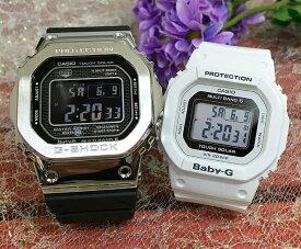 国内正規品 新品 Gショックペアウオッチ G-SHOCK カシオ gショック GMW-B5000-1JF BGD-5000-7JFフルメタルケースで仕上げたスピードモデルスマートフォンと連携して自動時刻修正と白の電波ソーラーのペア腕時計