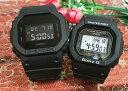 恋人たちのGショック ペアウオッチ G-SHOCK BABY-G ペア腕時計 カシオ 2本セット gショック ベビーg DW-5600BB-1JF BGD-560-1JF デジタ…