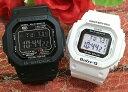 恋人たちのGショック ペアウオッチ G-SHOCK BABY-G ペア腕時計 カシオ ブラック×ホワイト 白 黒 2本セット GW-M5610-1BJF BGD-5000-7J…