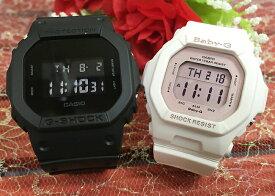 恋人たちのGショック ペアウオッチほんのり好きでいてください G-SHOCK BABY-G ペア腕時計 カシオ 2本セット gショック ベビーg DW-5600BB-1JF BG-5606-7BJF デジタル お揃い 人気 ラッピング無料 g-shock ペアウオッチ クリスマスプレゼント