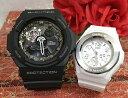 恋人たちのGショック ペアウオッチ G-SHOCK BABY-G ペア腕時計 カシオ 2本セット gショック ベビーg アナデジ GA-300-1AJF BGA-100-7B3…
