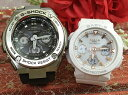 恋人たちのGショックペアウォッチ G-SHOCK BABY-G ペア腕時計 カシオ 2本セット電波ソーラー gショック 電波ソーラー GST-W310-1AJF BG…