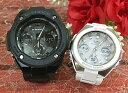 恋人たちのGショックペアウォッチ G-SHOCK BABY-G Gスチール G-MS ペア腕時計 カシオ 2本セット gショック 電波ソーラー GST-W100G-1B…