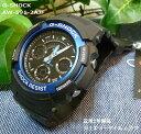 国内正規品 新品 G-SHOCK 腕時計 GSHOCK Gショック ジーショック カシオ AW-591-2AJF アナデジモデル ブラックプレゼント腕時計 ギフト…