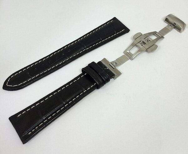 時計バンド Dバックル セット モレラートプラス カシス プッシュ式両面開き