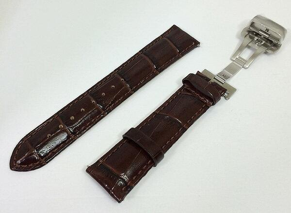 時計バンド Dバックル セット モレラートサンバ カシス プッシュ式両面開き