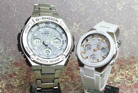 Gショック ペア G-SHOCK BABY-G ペアウォッチ ペア腕時計 カシオ 2本セット gショック ベビーg アナデジ GST-W110D-7AJF MSG-W100-7A2JF 人気 ラッピング無料