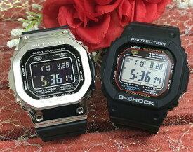 国内正規品 新品 Gショックペアウオッチ G-SHOCK カシオ gショック GMW-B5000-1JF GW-M5610-1JF フルメタルケースで仕上げたスピードモデルスマートフォンと連携して自動時刻修正電波ソーラーのペア腕時計