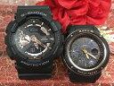 恋人たちのGショック ペアウオッチ愛してます!可愛いね G-SHOCK BABY-G ペア腕時計 カシオ 2本セット gショック ベビーg GA-110RG-1AJ…