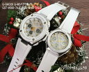 Gショック ペア G-SHOCK BABY-G ペアウォッチ ペア腕時計 カシオ 2本セット gショック ベビーg アナデジ GST-W300-7AJF MSG-W100-7A2JF…