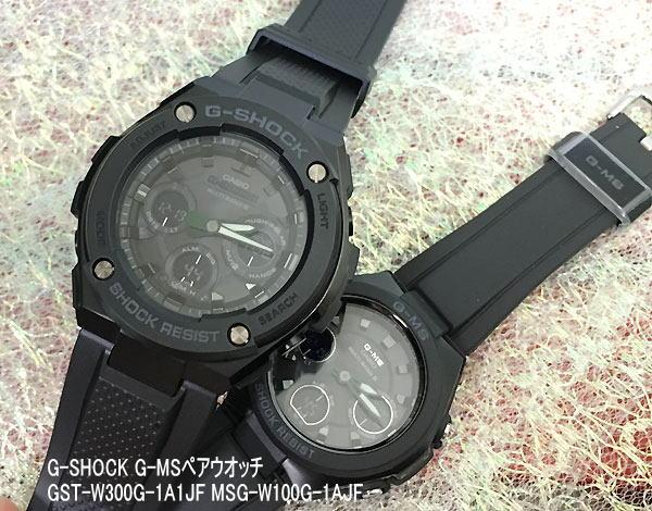 恋人たちのGショックペア G-SHOCK BABY-G ペアウォッチ ペア腕時計 カシオ 2本セット gショック ベビーg アナデジ GST-W300G-1A1JF MSG-W100G-1AJF 人気 ラッピング無料