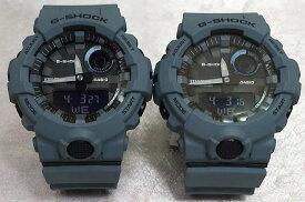 恋人たちのGショックペアウオッチ G-SHOCK BABY-G ペア腕時計 カシオ 2本セットgショック ベビーg アナデジ GBA-800UC-2AJF GBA-800UC-2AJF スマートフォーンアプリ連携 人気 ラッピング無料 g-shock メッセージカード手書きします あす楽対応