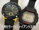 野球好きの方へのGショックペアウオッチ G-SHOCK BABY-G ペア腕時計  阪神巨人カラー イエロー&オレンジ カシオ 2…