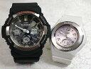 恋人たちのGショックペアウオッチ G-SHOCK BABY-G ペア腕時計 カシオ 2本セット gショック 電波ソーラー GAW-100-1AJF BGA-1050CD-7BJF…