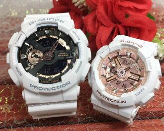 Casio watches g-shock baby-g school pair palocci 2 book set pair g shock baby g whole GA-110 RG-7 AJF BA-110-7 A1JF