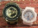 恋人達のGショック ペアウォッチ G-SHOCK BABY-G ペア腕時計 電波ソーラー カシオ 2本セット gショック ベビーg アナデジ GST-400G-1A9…