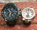 恋人たちのGショックペアウォッチ G-SHOCK BABY-G ペア腕時計 カシオ 2本セット gショックブルートウース 電波ソーラー GST-B100G-2AJ…