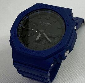 カシオ CASIO 腕時計 G-SHOCK ジーショック カーボンコアガード GA-2100-2AJF 流通限定モデル メンズ腕時計 あす楽対応