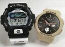 恋人たちのGショック ペアウオッチ G-SHOCK BABY-G ペア腕時計 カシオ 2本セット gショック ベビーg GLX-6900SS-1JF BGA-255-5AJFプレ…
