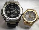 恋人たちのGショックペアウォッチ G-SHOCK BABY-G ペア腕時計 カシオ 2本セット gショック 電波ソーラー GST-W110-1AJF MSG-S500G-7AJF…