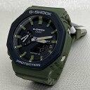 国内正規品 新品 Gショック G-SHOCK カシオ メンズウオッチ gショック アナデジ GA-2110SU-3AJFプレゼント 腕時計 ギフト 人気 ラッピ…