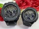 恋人たちのGショックペアウォッチ G-SHOCK BABY-G ペア腕時計 カシオ 2本セット gショック ベビーg アナデジ GST-W300G-1A1JF MSG-W100…