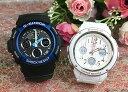 恋人たちのGショックペア G-SHOCK BABY-G ペアウォッチ ペア腕時計 カシオ 2本セット gショック ベビーg アナデジ AW-591-2AJF BGA-150…