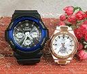 恋人たちのGショック ペアウオッチ G-SHOCK BABY-G ペア腕時計 カシオ 2本セット gショック ベビーg GAW-100B-1A2JF MSG-W200G-7AJF 大…